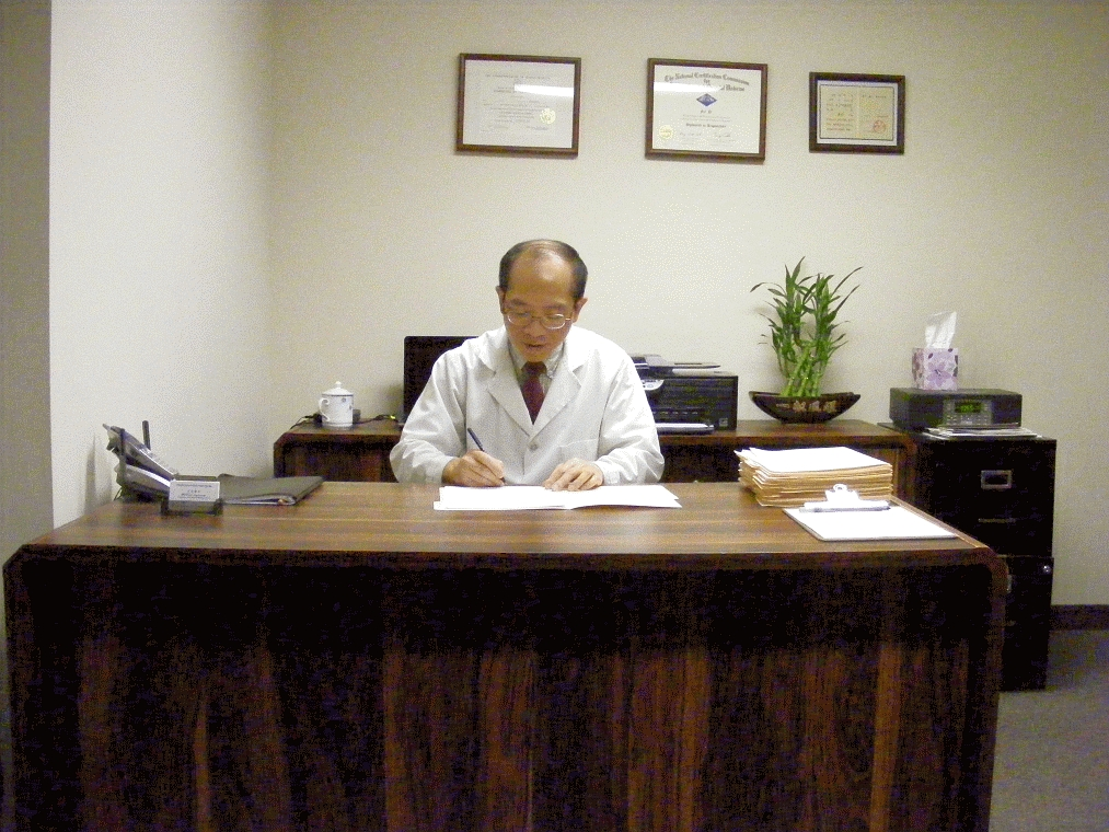 Dr Yi Office
